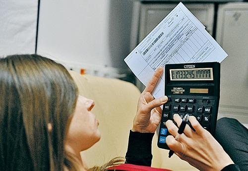 как рассчитать налог на квартиру?