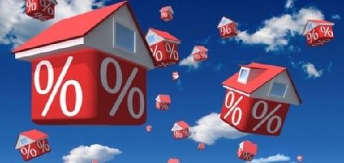 Какая ставка по ипотеке выгоднее?