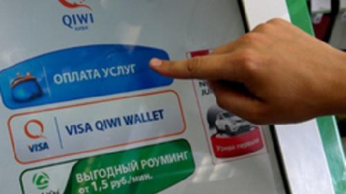оплачиваем ЖКХ по терминалу Киви