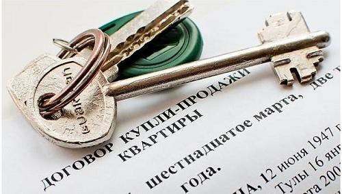 Как составить договор купли продажи квартиры образец
