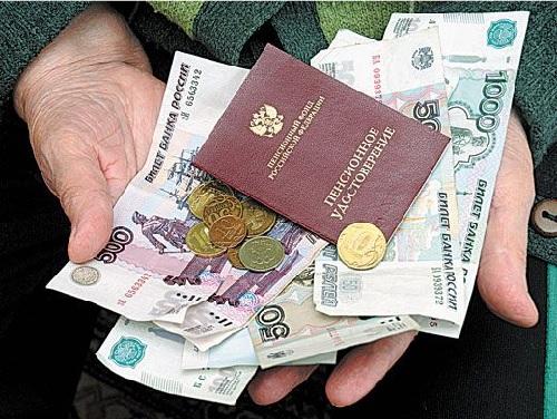 Кому положены льготы по оплате за капремонт