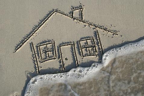 Что это такое титульное страхование объектов недвижимости?