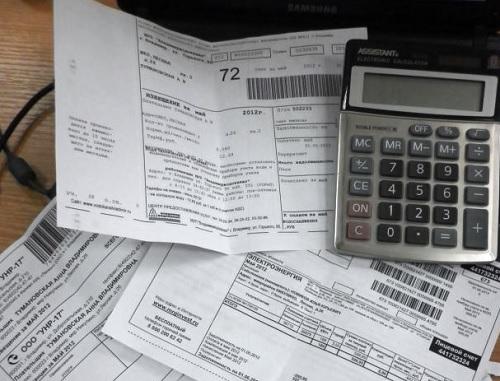 Как происходит начисление квартплаты, по прописанным или проживающим?