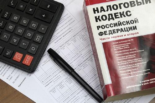 Налог с дохода при продаже квартиры, полученной по наследству