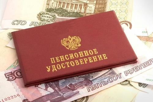 Налог на имущество, пенсионеры освобождены от уплаты
