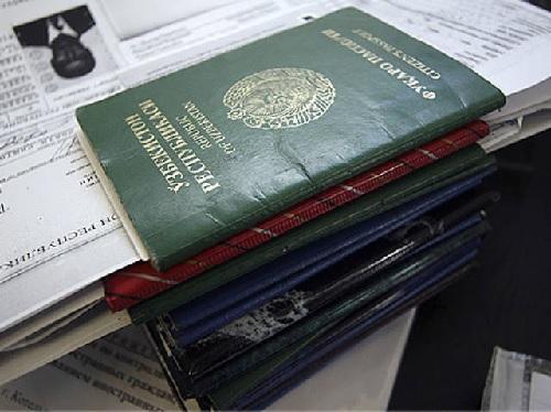 Регистрация по месту пребывания для иностранцев