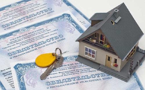 Отменили свидетельства о государственной регистрации права собственности на недвижимость