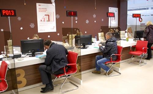 Где получить справку о регистрации по месту жительства (форма №9)?