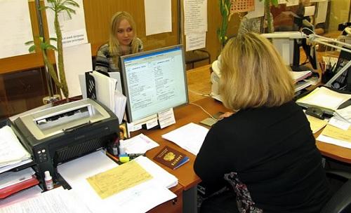 Где получить справку о регистрации по месту жительства ребенка?