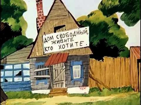 Образец договора безвозмездного пользования жилым помещением, бланк