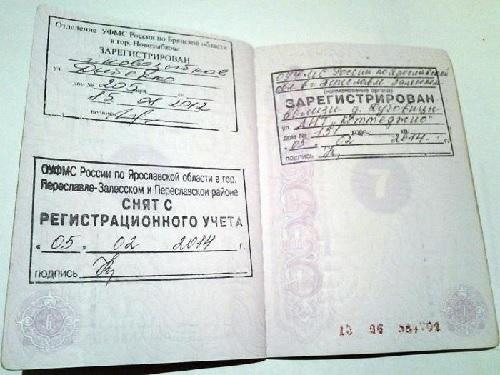 Сколько можно жить без прописки в паспорте по закону?