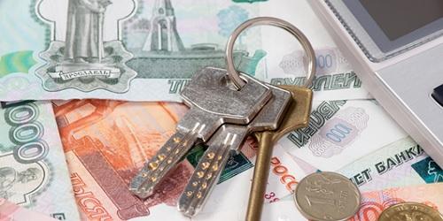 Что такое депозит при найме, аренде квартиры?