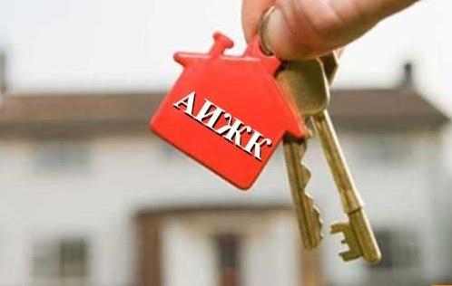 Продление новой программы помощи ипотечным заемщикам АИЖК