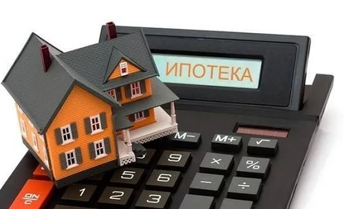 Как осуществить частичное досрочное погашение ипотеки?