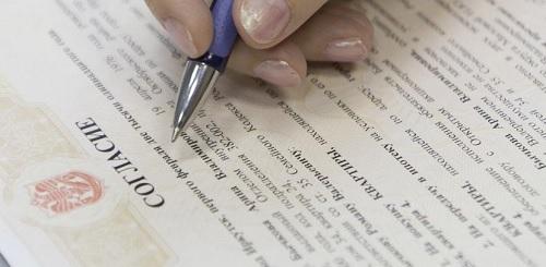 Нотариальное согласие супругов на покупку недвижимости