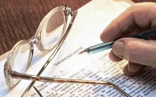 Как узнать есть ли завещание на наследство после смерти родственника?