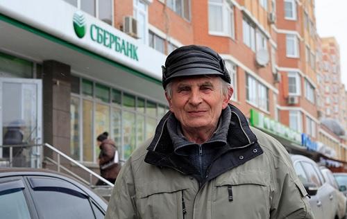 Может ли неработающий пенсионер взять ипотеку на жилье?