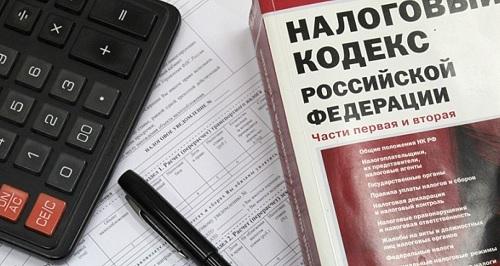 Срок давности по налогам физических лиц: разъяснения